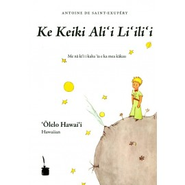 Ke Keiki Ali i Li ili i - El principito en hawaiano