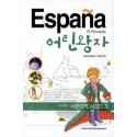 Eorin wangja (principito coreano-español)