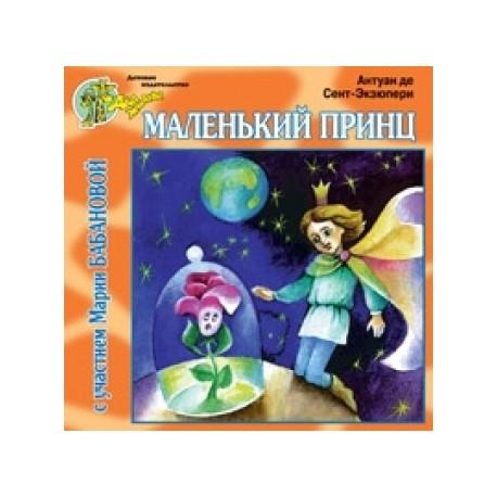 Malien kij Princ CD (principito ruso)