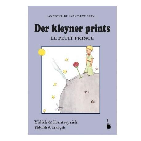 El principito yidish judeo alemán-francés. Der kleyner prints