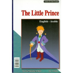 The Little Prince (principito inglés-árabe)