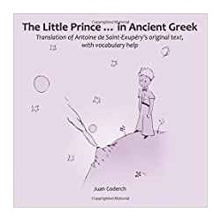 Principito griego clásico
