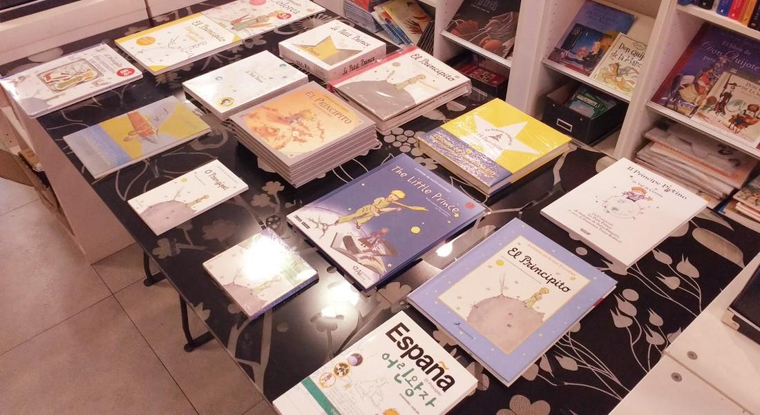 Todos nuestros libros